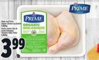 Yorkshire Valley Farms Organic Fresh Chicken Leg Quarters