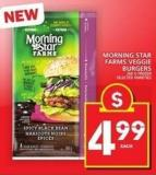 Morning Star Farms Veggie Burgers 268 G