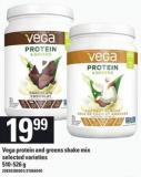 Vega Protein And Greens Shake Mix - 510-526 g