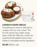 Longo's Sour Cream 500 ml