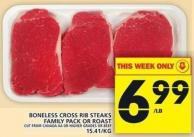 Boneless Cross Rib Steaks Family Pack Or Roast