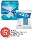 Always Infinity Pads (30's - 46's) or Tampax Cup (1's)
