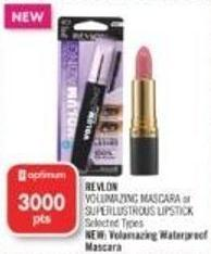 Revlon Volumazing Mascara or Superlustrous Lipstick