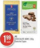 PC Chocolate Bars 100 g