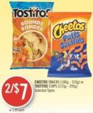 Cheetos Snacks (180g - 310g) or Tostitos Chips (215g - 295g)