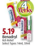 Benadryl Itch Relief Select Types 14ml - 59ml