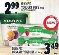 Olympic Yogurt Tubs 325 G