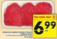 Boneless Inside Round Steaks Family Pack