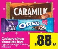 Cadbury Single Chocolate Bars - 32-60 g