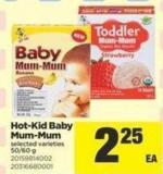 Hot-kid Baby Mum-mum - 50/60 g