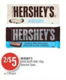 Hershey's Chocolate Bar 100 g