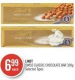 Lindt  Swiss Classic Chocolate Bar 300g