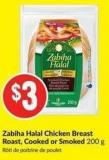 Zabiha Halal Chicken Breast Roast - Cooked or Smoked 200 g