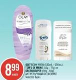 Olay Body Wash (532ml - 650ml) - Tom's Of Maine (60g - 79g) or Green Beaver (50g - 60g) Antiperspirant/deodorant