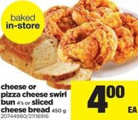 Cheese Or Pizza Cheese Swirl Bun - 4's Or Sliced Cheese Bread - 450 g