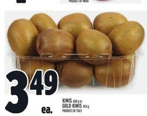 Kiwi 600g or Gold Kiwis 454g