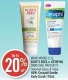 Oh K! Masks - Burt's Bees or Cetaphil Skin Care Products (1's)