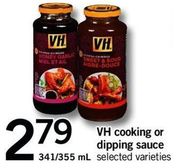 VH Cooking Or Dipping Sauce - 341/355 Ml