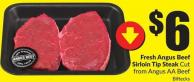 Fresh Angus Beef Sirloin Tip Steak Cut From Angus Aa Beef Biftecks