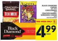 Black Diamond Cheese Or Cheestrings Or Cracker Barrel Shredded Cheese