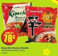 Nong Shim Ramyun Noodle Selected Varieties 120 g