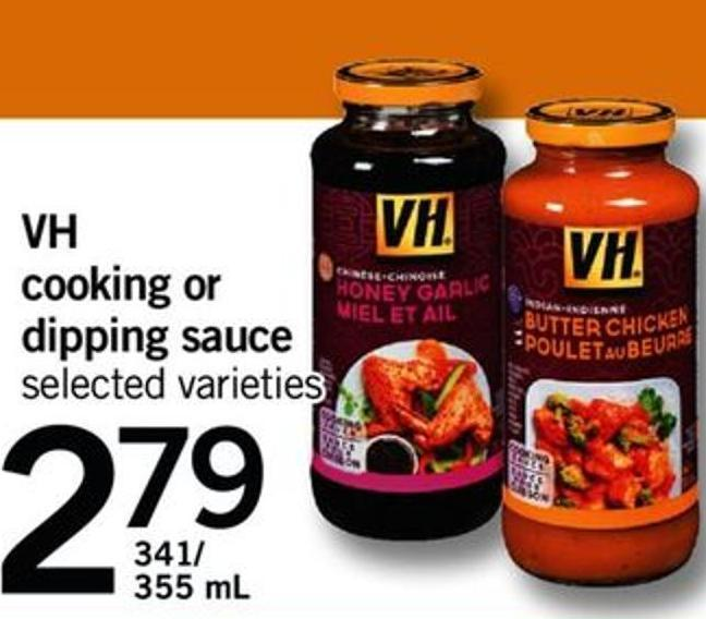 VH Cooking Or Dipping Sauce - 341/ 355 Ml