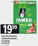Iams Dry Dog Food - 5.4-6.8 Kg