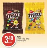 M&m's Candy 105g - 120g