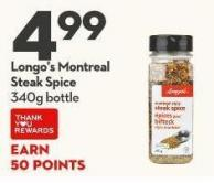 Longo's Montreal  Steak Spice 340g Bottle