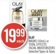 Olay Masks or Total Effects Facial Moisturizers (50ml)