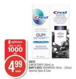 Crest GUM Detoxify (90ml) or Burt's Bees Toothpaste (95ml - 105ml)