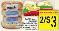 Bagels Or Oakrun Farm Bakery English Muffins Or Crumpets