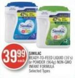 Similac Ready-to-feed Liquid (16's) or Powder (964 G) Non-gmo Infant Formula