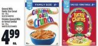 General Mills Family Size Cereal 526 - 725 g