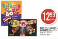 Mars (95's) - Cadbury or Maynards (80's - 90's) Fun Size Treats