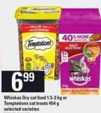 Whiskas Dry Cat Food - 1.5-2 Kg or Temptations Cat Treats - 454 g