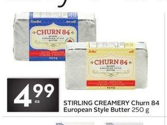 Stirling Creamery Churn 84 European Style Butter