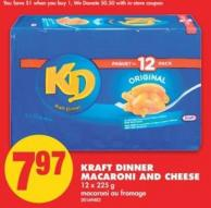 Kraft Dinner Macaroni And Cheese - 12 X 225 g