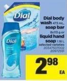 Dial Body Wash 473 Ml - Soap Bar 8x113 G Or Liquid Hand Soap - 1.18 L