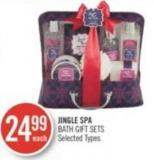 Jingle Spa Bath Gift Sets