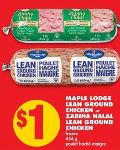 Maple Lodge Lean Ground Chickenor Zabiha Halal Lean Ground Chicken - 454 g