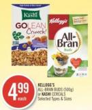 Kellogg's  All Bran Buds (500g) or Kashi Cereals