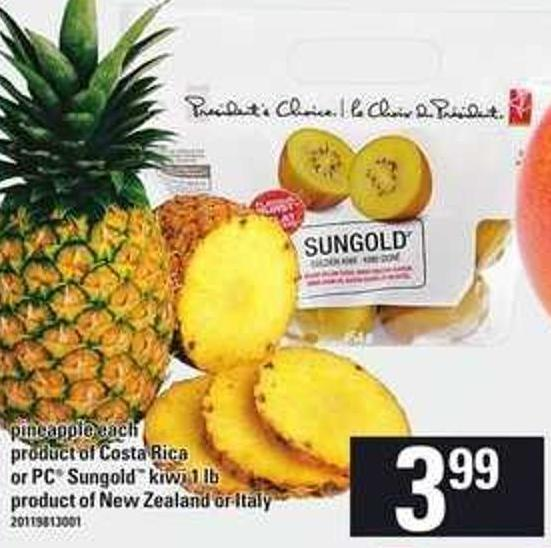 Pineapple Or PC Sungold Kiwi - 1 Lb