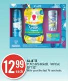 Gillette  Venus Disposable Tropical Gift Set