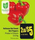 Hothouse Red Sweet Bell Peppers Product of Ontario 5.51/kg