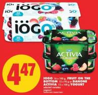 IOGO 16 X 100 g - Fruit On The Bottom 12 X 95 g or Danone Activia 12 X 100 g Yogurt