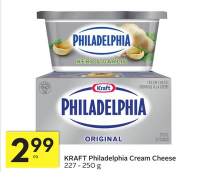Only Philadelphia gives you a taste so rich and creamy. The story begins with local dairy farmers in Beaver Dam, Wisconsin and Lowville, New York. They take pride in providing fresh milk, which is combined with fresh, wholesome cream, from farm to Kraft's creamery's fridges in just six days.