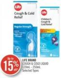 Life Brand Cough & Cold Liquid 120ml -250ml