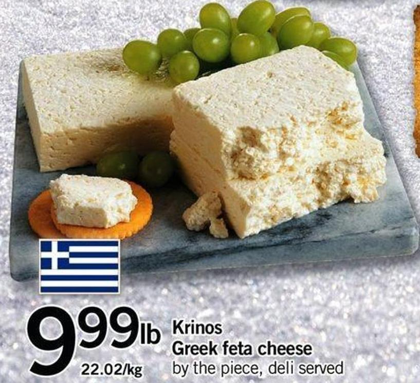 Krinos Greek Feta Cheese