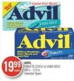Advil Tablets (250's) or Liqui-gels (80's - 115's)